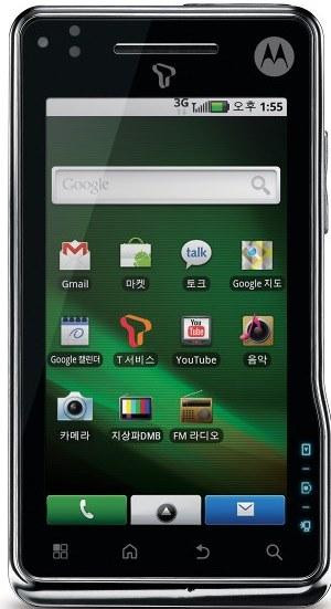 Ремонт сотовых телефонов Motorola
