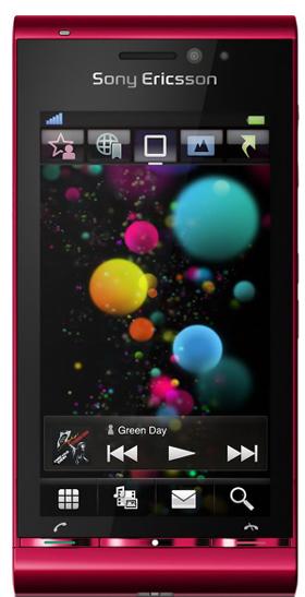 Ремонт телефонов Sony Ericsson
